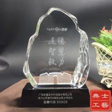 设计定制水晶上市纪念品,上市庆典仪式纪念礼品,杭州本地定做水晶礼品的厂家,上市公司员工福利礼品