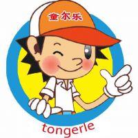 湖南组合滑梯生产厂家童尔乐游乐设备直销湖南儿童淘气堡厂家供应