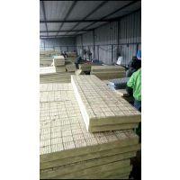 市场低价销售【15CM,10CM水泥岩棉保温复合板价格】