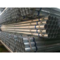 供应热镀锌圆管方管 暖气管道用水煤气热镀锌管
