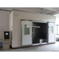 广州汉迪军用装备淋雨试验室防水测试生产厂家20年专注模拟环境试验设备