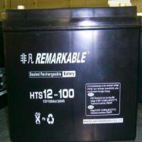 非凡蓄电池12SP55非凡蓄电池12v55ah官方指定供应商