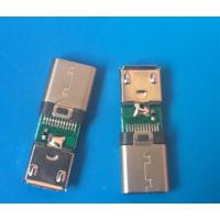 3.1转接TYPE-C公头转MICRO USB母座24mm