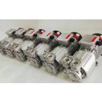 沃德MDW-15-180 MDW系列磁力泵 180度热水泵 耐腐蚀高温水泵