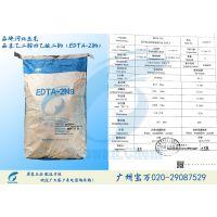 广州宝万华南地区现货优势供应乙二胺四乙酸二钠()