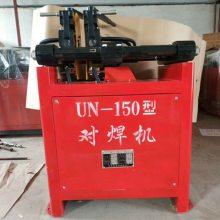 供应佳能牌UN-100型钢筋闪光对接机焊接牢固