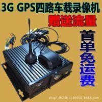 源头工厂 汽车远程监控主机 3G GPS远程视频监控定位 皮卡车四路