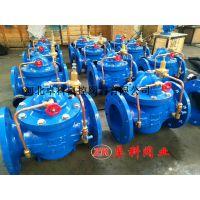 无锡 减压阀200X球墨铸铁DN50-600可定制大口径 厂家直销 质量保证