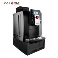 咖乐美(Kalerm)智能全自动咖啡机 家用办公室小型商用 KLM1601 PRO