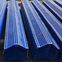 料场防风抑尘网厂家 山西防风墙 蓝色喷塑挡尘板