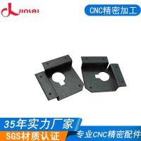 锌合金压铸厂专业承接五金CNC精密配件加工 机械零配件CNC加工定做价格优惠可定制
