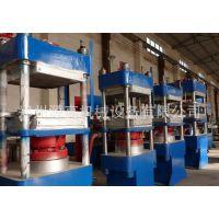 厂家直销 橡胶机 平板四柱热压 全自动100吨 硅橡胶 平板硫化机