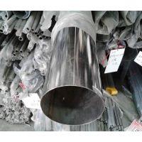 昭平拉丝不锈钢工业焊管 304不锈钢工业焊管