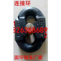 厂家处理14mm、18mm、22mm锯齿环+弧齿环现货