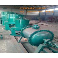 淘金专用 高效混汞筒 金矿混汞机 砂金混汞筒 混汞筒