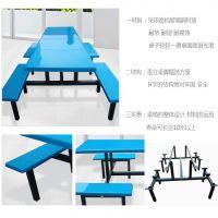 广东工厂食堂餐桌椅哪里有厂家直销?东莞市勇飞家具有限公司