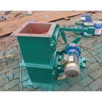 电动翻板阀价格 重锤翻版锁风卸灰阀生产厂家