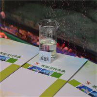 渗透剂JFC 常温除油润湿剂 常温除油乳化剂 进口原料