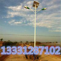 保定光谷太阳能路灯,专业可定制,6米太阳能led路灯