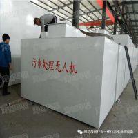 腐竹豆制品污水处理设备 一体化污水处理设备 海创