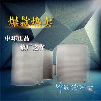 选择浙江塑料反应釜?就来杭州中环瞧瞧,多年行业生产经验