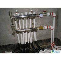 顺义区天竺地暖管清洗|暖气维修不热|水暖维修