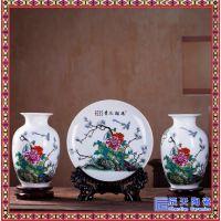 仿古景德镇陶瓷青花瓷三件套花瓶家居客厅装饰工艺品摆件