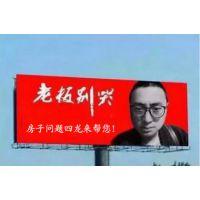 湛江四龙户外广告牌生产厂家