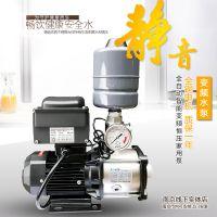 科沃尔KMI3-5T智能变频增压泵家用全自动静音水泵恒压供水自来水加压