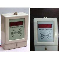 射频卡机井灌溉控制器,射频卡机井灌溉控制器