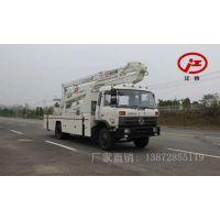 东风24米高空作业车报价、路灯安装车厂家、液压升降车租赁13872855119