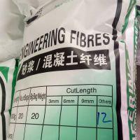 帅腾 12毫米聚丙烯耐拉纤维 砂浆腻子粉专用纤维
