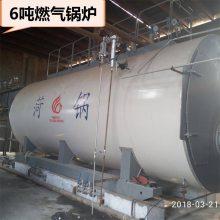 通化市WNS10-1.25燃气锅炉价格,菏锅,室燃炉