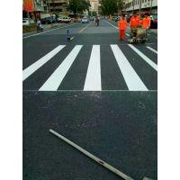 江门热熔标线施工,云浮公路标志牌订做,电白道路交通设施产品批发