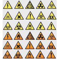 警示类不干胶标签 免费设计打样 厂家直销