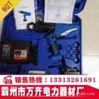 RECMM36 充电螺帽破碎机 打破器破切器日本IZUMI进口
