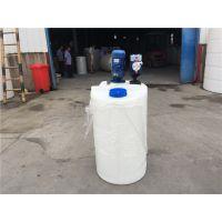 厂家批发100升加药箱 pe加药桶 全新料环保塑料搅拌罐 计量箱