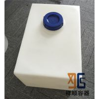 125L长方形塑料水箱 125公斤户外方水箱 125升方形药剂桶