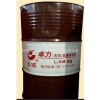 170公斤-长城卓力抗磨液压油(无灰)L-HM 22 32 46 68 100 150