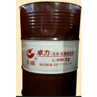 200L长城卓力L-HM22号抗磨液压油,长城无灰液压油HM46