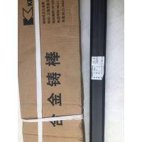 上海斯米克 S114 Stellite 1 钴基4号堆焊焊丝 焊接材料