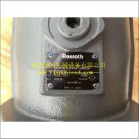 力士乐 柱塞泵 A6VM160HA2T 63W-VAB020A