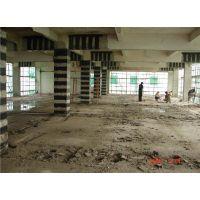 阳泉碳纤维布加固房屋楼板,选希本加固材料