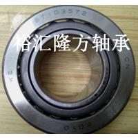 高清实拍 KOYO KE ST1D3572 LFT 圆锥滚子轴承 KEST1D3572LFT 正品