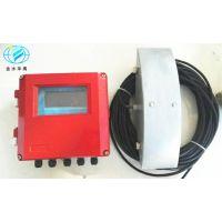 金水华禹LDM-51明渠流量计(电磁流速法)测流系统设备