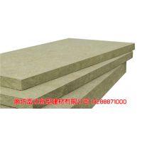 量大优惠硬质岩棉板 《富达》吸音耐火岩棉复合板