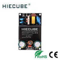 ac-dc模块电源220V转5V3A工控专用电源模块带滤波
