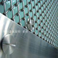 河北装饰网厂家设计安装 高档酒店亮银色金属窗帘 磨砂网垂帘网