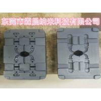 供上海压铸模具镀钛.PVD纳米涂层.浙江超耐磨纳米涂层