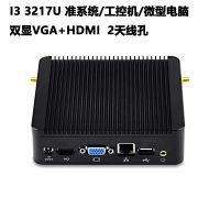 景芯工控 酷睿双核准系统J320A迷你主机支持双显来电开机双千兆网口支持8G内存